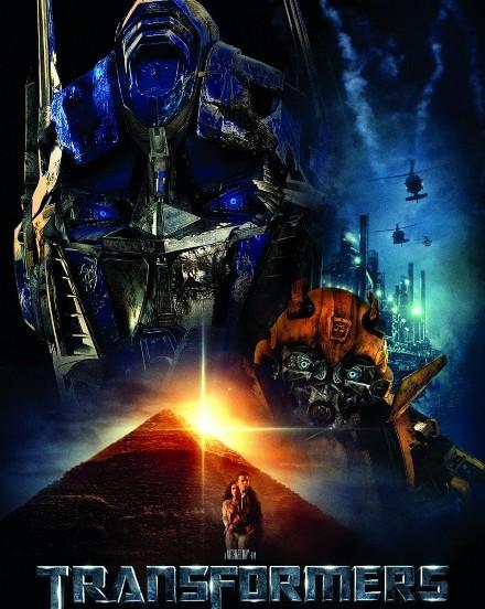 Transformers 1 / ტრანსფორმერები 1 (2007/ქართულად)